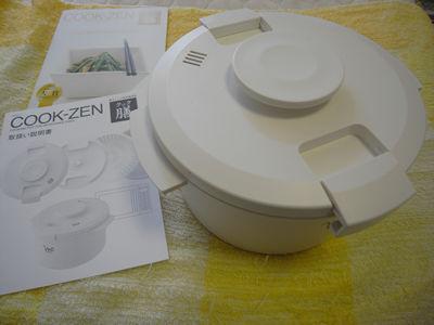 Cookzen